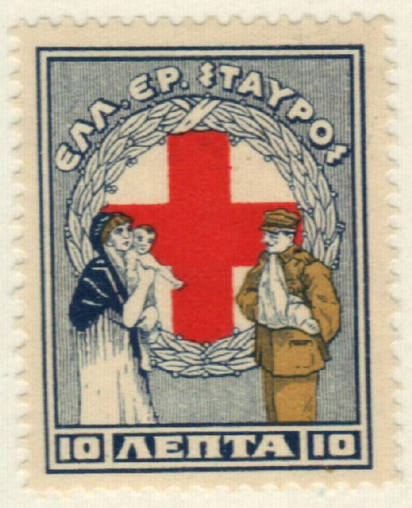 1924 Greece