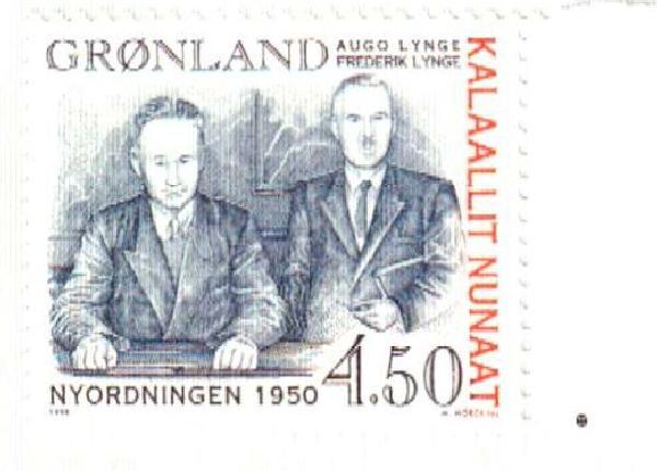 1998 Greenland