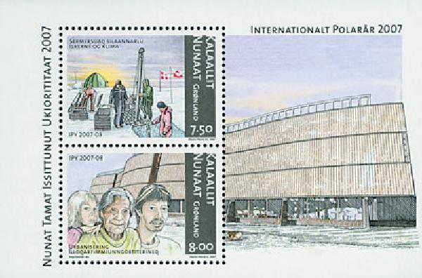2007 Greenland International Polar Year