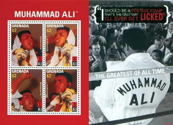 2007 Grenada Muhammad Ali 4v M