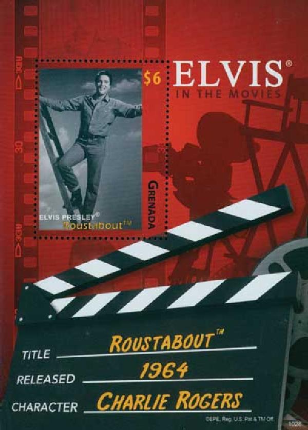 2010 Grenada Elvis Roustabout 1v Mint