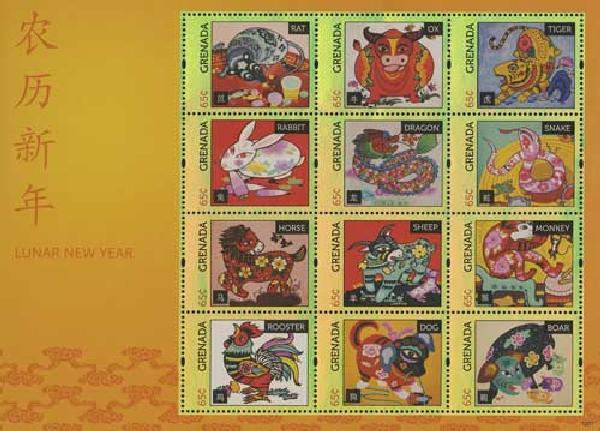 2011 Grenada Lunar New Year Calendar 12v