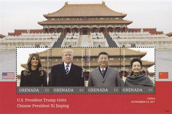 2018 $8 President Trump Visits Chinese President Xi Jinping sheet of 4