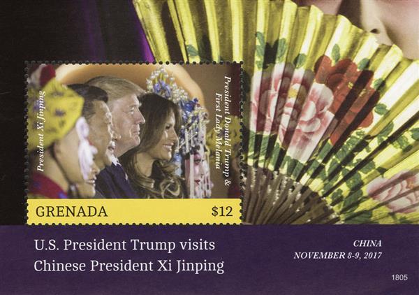 2018 $8 President Trump Visits Chinese President Xi Jinping souvenir sheet of 1