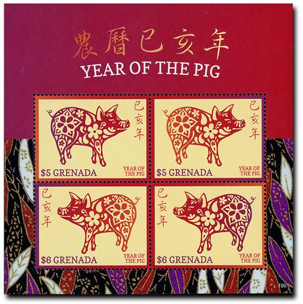 2019 $5 Year of the Pig, Sheet of 4 Stamps, Mint, Grenada