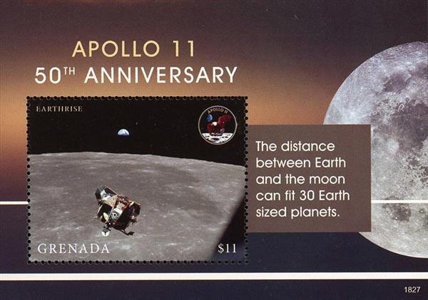 2018 Apollo 11 50th Anniversary souvenir sheet of 1