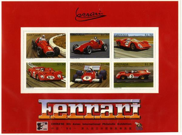 1996 Grenada #2536 Race Cars, 6v