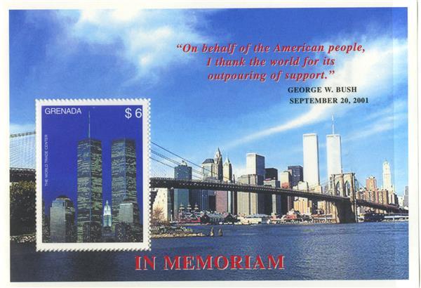 2002 Grenada $6 World Trade Center S/S
