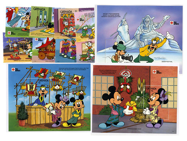 1991 Disney and Friends Commemorate PHILANIPPON Stamp Show - Japan, Mint, Set of 8 Stamps and 3 Souvenir Sheets, Grenada
