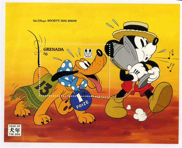 1994 Disney Celebrates The Chinese New Year - Year of the Dog, Mint Souvenir Sheet, Grenada