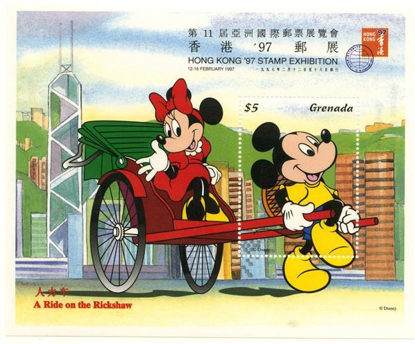 1997 Disneys Mickey and Friends Visit Hong Kong, Mint Souvnir Sheet, Grenada