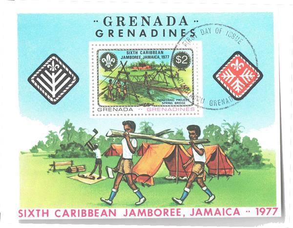 1977 Grenada Grenadines