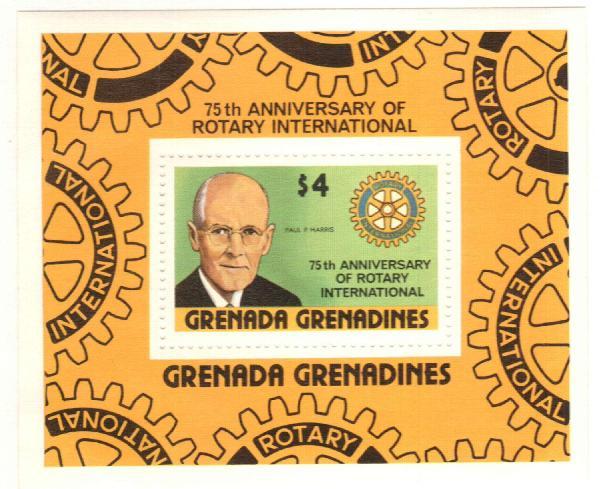 1980 Grenada Grenadines