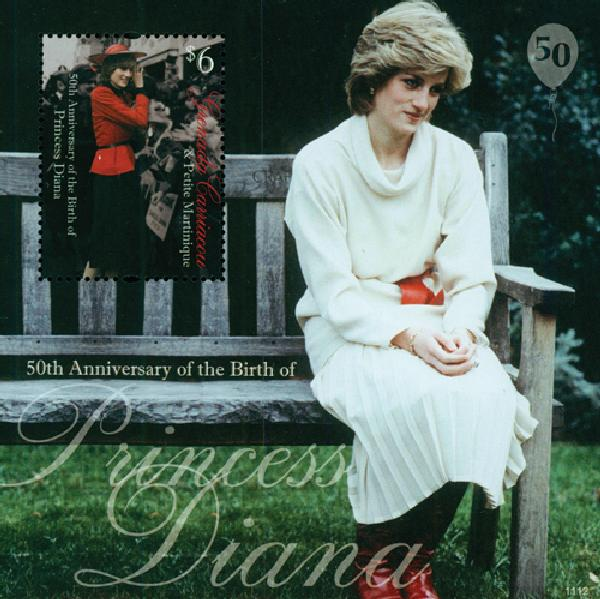 2011 Grenadines Princess Diana 50th