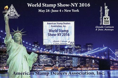 2016 World Stamp Show- NY 2016