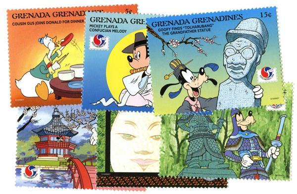 Grenadines Philakorea, 6 mint stamps