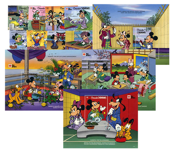 1991 Disney & Friends At PHILANIPPON Stamp Show, Mint, Set of 8 Stamps and 4 Souvenir Sheets, Grenada Grenadines