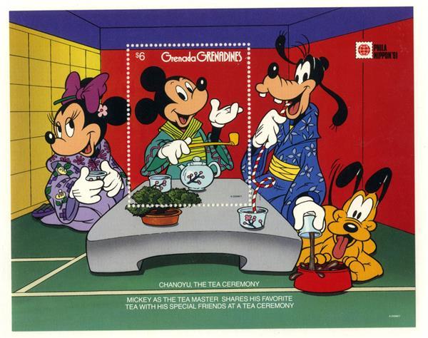 1991 Disney & Friends At PHILANIPPON Stamp Show, Mint Souvenir Sheets, Grenada Grenadines