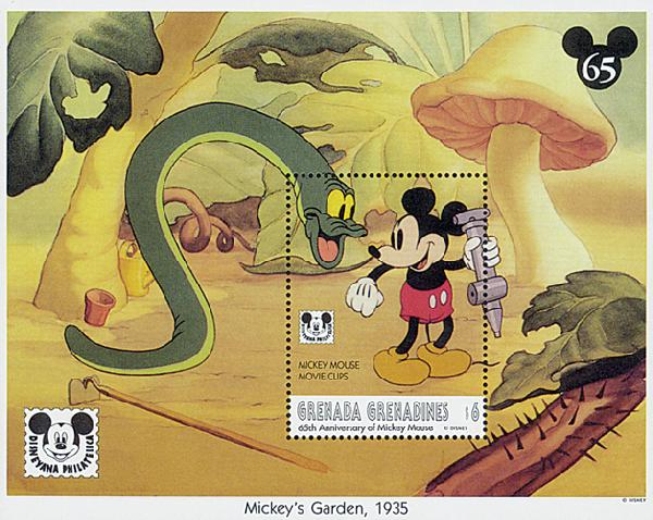Grenadines 1993 Mickeys Garden, S/S
