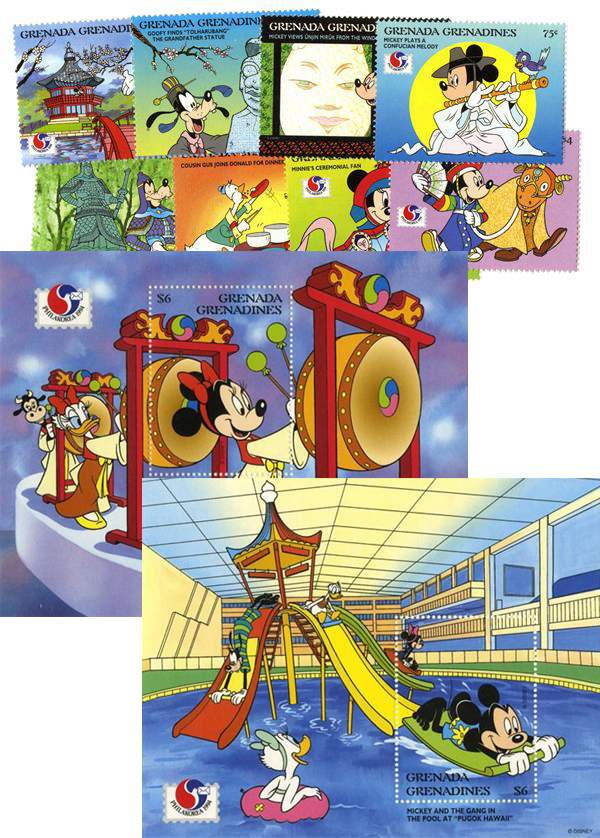 1994 Disney  and Friends At PHILAKOREA 94 Stamp Expo, Mint, Set of 8 Stamps and 2 Souvenir Sheets, Grenada Grenadines