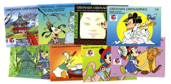 1994 Disney  and Friends At PHILAKOREA 94 Stamp Expo, Mint, Set of 8 Stamps, Grenada Grenadines
