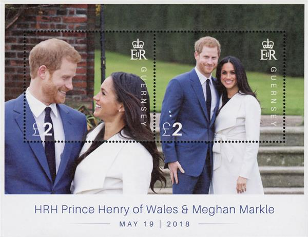 2018 £2 Prince Harry and Meghan Markle Engagement souvenir sheet of 2