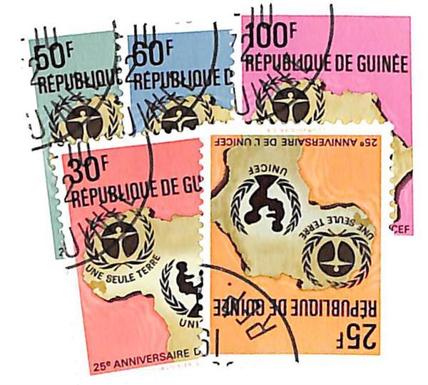 1971 Guinea