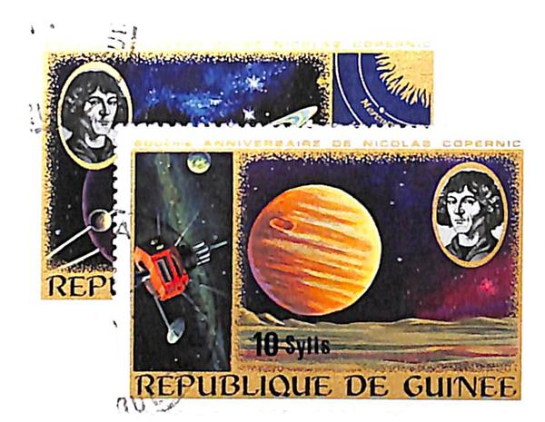 1973 Guinea
