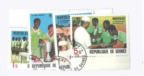 1979 Guinea