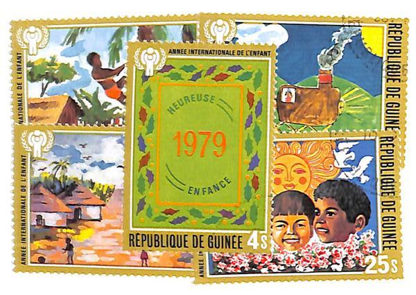 1980 Guinea