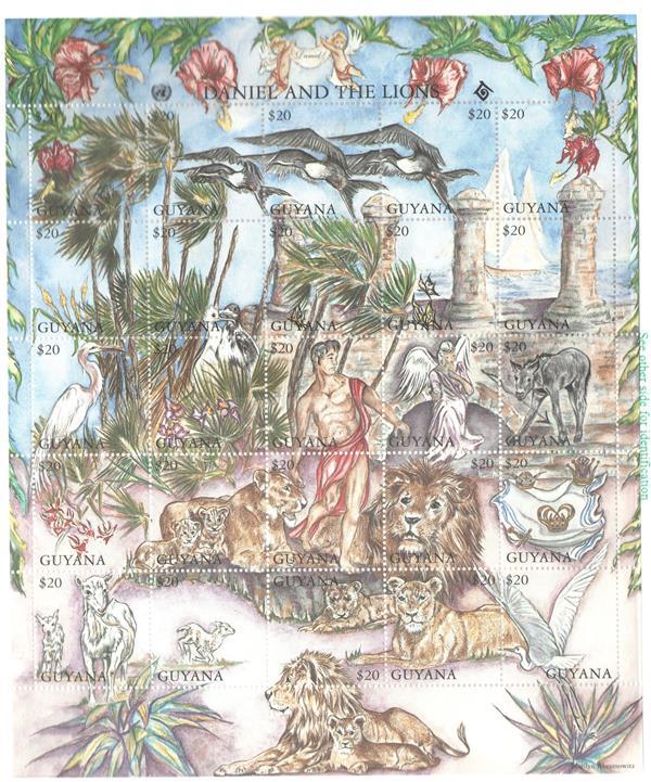 1994 Guyana