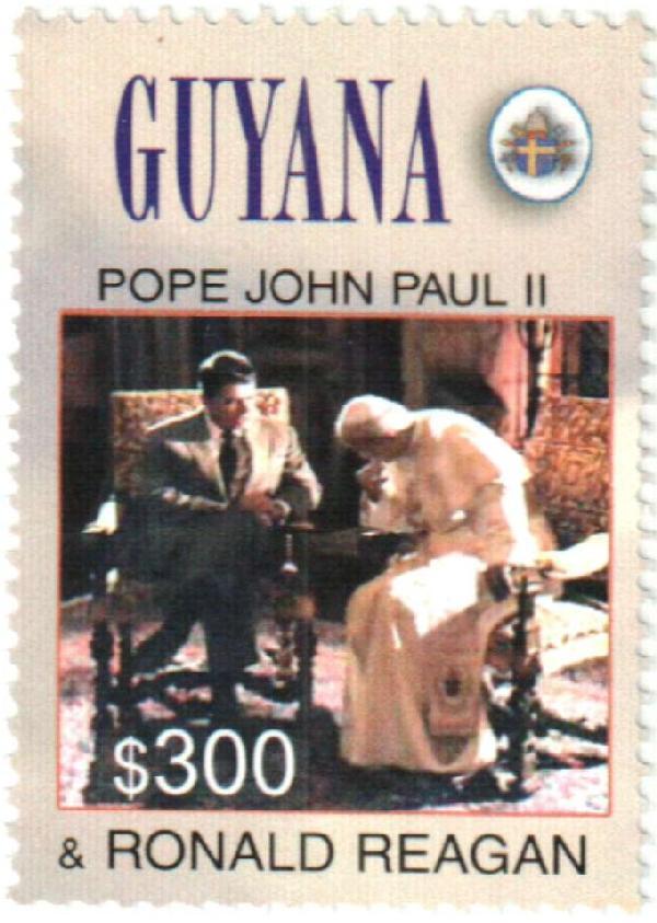 2005 Guyana