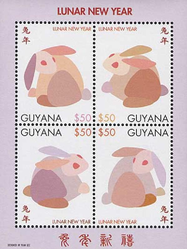 1999 Guyana Lunar New Year 4v M