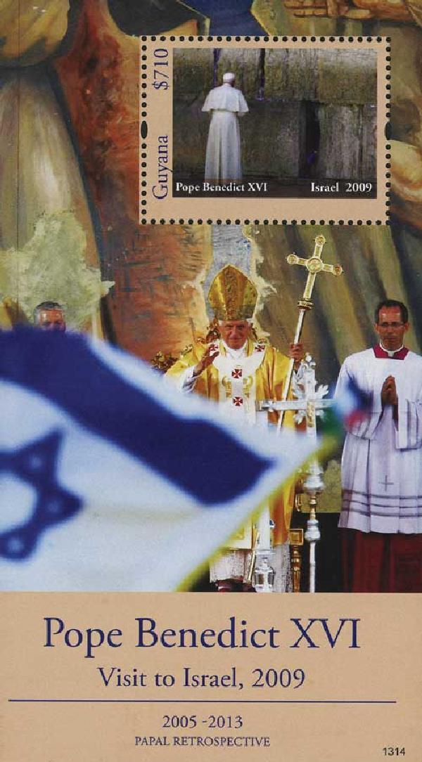 2013 $710 Pope Benedict XVI- 2009 Visit to Israel, Mint Souvenir Sheet, Guyana