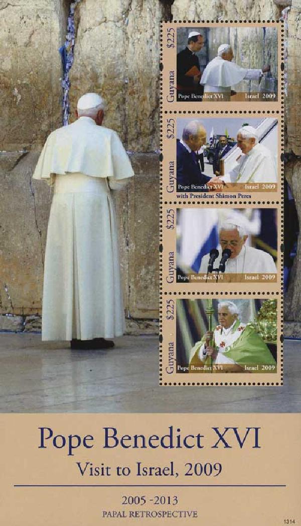 2013 $225 Pope Benedict XVI- 2009 Visit to Israel, Mint Souvenir Sheet, Guyana