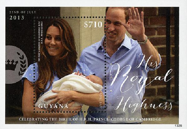 2013 Guyana s/s Will&Kate w Prince Georg