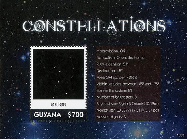 2013 Guyana Constellations S/S