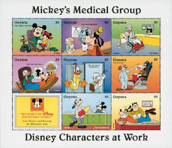 Guyana Mickeys Medical Group