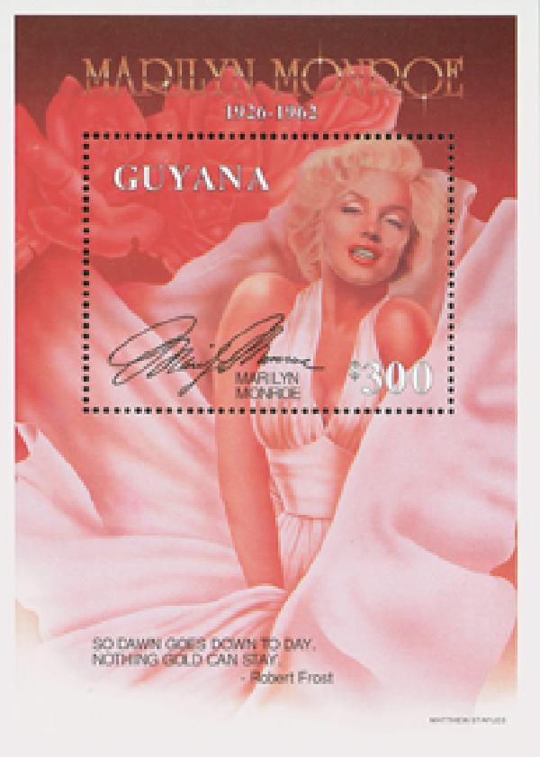 Marilyn Monroe Memorial Mint Souvenir Sheet, Guyana