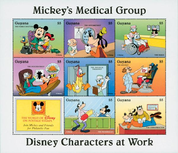Guyana 1995 Mickeys Medical Group