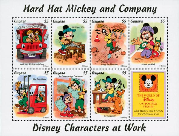 1995 Disneys Characters At Work - Hard Hat Mickey and Company, Mint Sheet of 8 Stamps, Guyana