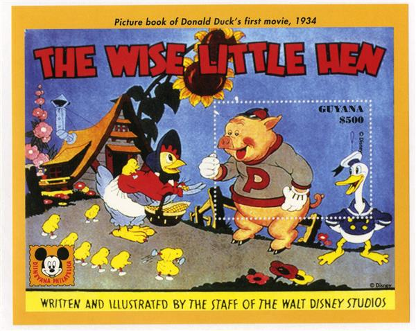 Guyana 1993 The Wise Little Hen, S/S