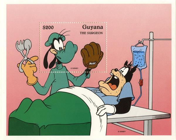 1995 Disney and Friends - Characters At Work - Goofy The Surgeon, Mint Souveenir Sheet, Guyana