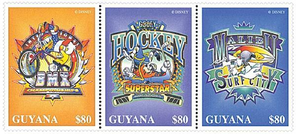 Guyana 1996 Super Sports, strip of 3