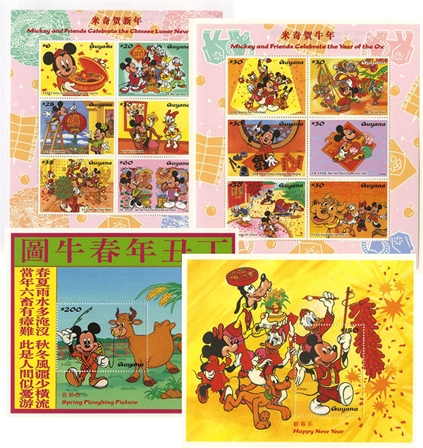 1997 Disneys Mickey and Friends Celebrate Chinese Lunar New Year, Mint Set of 2 Sheets and 2 Souvenir Sheets, Guyana