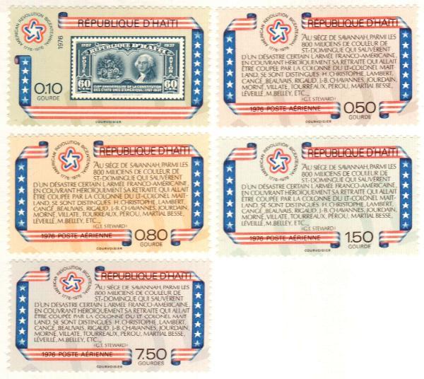 1976 Haiti