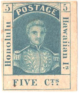 1889 5c Hawaii Reprint Blue