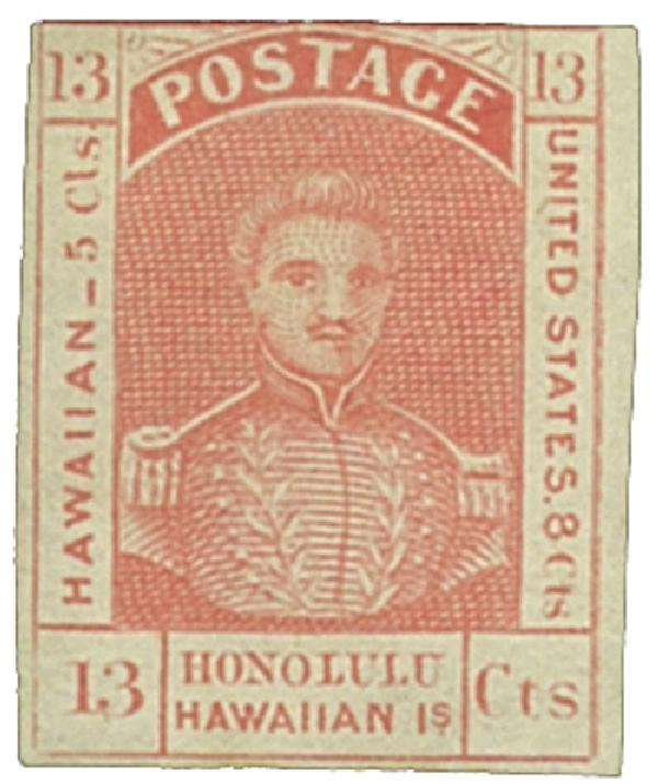 1889 13c Hawaii, orange red, reprint