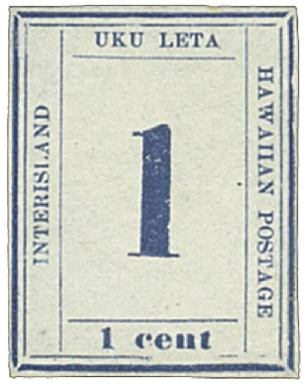 1865 1c Hawaii, dark blue,  wove paper