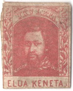 1861-63 Hawaii, carmine rose, horizontally laid paper